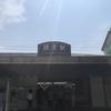 【取材日記】ステキなおしゃれカフェがたくさん!休日に行きたい鎌倉散策♪
