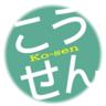 KosenPerson's