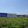 あすと長町、三井不動産タワーマンション予定地