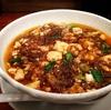 SHIBIRE NOODLE 蝋燭屋 @銀座 行列のできる麻婆麺
