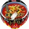 カップ麺104杯目 明星『辛激タンメン』