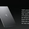 【WWDC2017】新型iPad Pro 10.5inch、12.9inch発表のまとめ