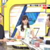 2016年09月07日 TOKYO MX 「モーニングCROSS 田中康夫 危ういぞ「沖ノ鳥『島』」 EEZの正当性 日本 中国 台湾 米国」