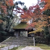 「法然院」の茅葺屋根の山門と白砂壇に降りかかる色彩豊かな紅葉