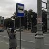 【サハリンへの旅⑤】ユジノサハリンスク市内は循環バスが便利です♪・・・のお話。