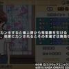 【本編】咲-Saki- 第151局「流儀」