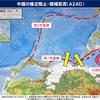 じじぃの「米軍事専門家に問う・台頭する中国・尖閣諸島をめぐって軍事衝突の可能性がある!プライムニュース」