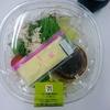 【セブンイレブン】新発売|「くずして食べるパリパリ麺のサラダ」がおすすめ!めちゃうま!!【★★★★☆】