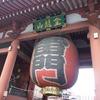 浅草でもんじゃづくし&神谷バーでわいわい&今朝の散歩は皇居外苑