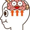 どうしたら頭は良くなる? 図解 眠れなくなるほど面白い脳の話 書評