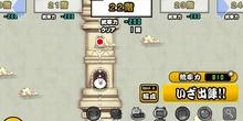 【にゃんこ大戦争】風雲にゃんこ塔、22階を攻略