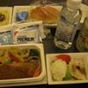 2010年 ANA 成田発 ニューヨーク行き 機内食