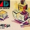 メサイヤ発売の激レアメガドライブゲーム プレミアソフトランキング16