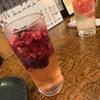 今年の我が家忘年会は、「気楽料理だい」さんで #南茨木 #居酒屋  #気楽料理だい #忘年会