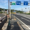 国道54号宍道から赤名トンネルまで 2017/06/18