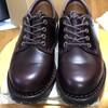 革靴の出番