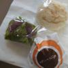 久々に白山市鶴来大国町にある和乃菓ひろので、くずまんじゅう、菊酒まんじゅう、あんどーなつ。