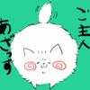 【LINEクリエイターズスタンプ作品が確認できるURL】白き獣のポン太編