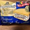 【アイス】森永製菓の「パリパリサンド」を実食してみた!