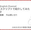 高橋ダン English Channel 日経平均8連騰! 今は買いか?!(11月12日)