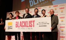 人気海外ドラマ『ブラックリスト シーズン4』キャストが話した英語を知ろう!