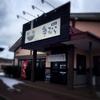 「柳麺多むら」外旭川店の塩