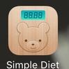 ダイエットは記録から始めましょう