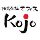 オフィスKojo 「伝刻の詞」