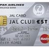 JAL CLUB ESTに切り替えるべく動いてみた件☆