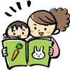 子供に読む絵本で大泣きしてきましたよぉ〜