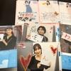 888記事目〜(*ˊᵕˋ*)੭ ੈ&ひなフェス2021抽選会動画公開~