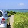 カートラブルには自動車保険のロードサービスを!