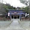 【阿波国一之宮】大麻比古神社(おおあさひこじんじゃ)争いを避けた職人気質の神