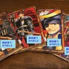 漫画『日本の歴史』が面白い!入門に「戦国人物伝」をおススメする理由