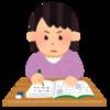 東京衛生病院出産レポ番外編_めっちゃ役に立つ母親学級①