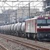 3月20日撮影 武蔵野線 東浦和駅 ダイヤ改正後初の東浦和での貨物列車撮影
