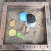 砂場DIY〜埋め込み式!木枠の作り方〜
