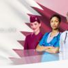 カタール航空のビッグキャンペーン
