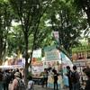 けやき広場春のビール祭り
