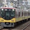 京阪本線平日朝ラッシュ時、野江駅・鉄道風景284…20210909