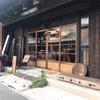 ほぼ毎月定例の女子会。今回は小田原の古民家カフェnico cafeにて。