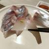 ふるさと納税で届いたシマアジを刺身とだし茶漬けにして食べました