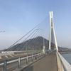 高知から角島への旅 (3) しまなみ海道から下関