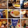 【喫茶店まとめ】JR中央線「老舗喫茶店」懐かしさ残るお店から生まれ変わったお店まで【2019秋更新】