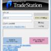 【株シストレ】自分ヘッジファンド業務日誌[6/21~23]