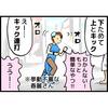 【SFC】スーパーファミコンおすすめ名作アクションゲーム10選【有名作から隠れた名作まで】