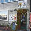 Soup Curry flu-ffy(ふるぅふぃ)/ 札幌市豊平区美園3条2丁目