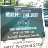 2017/05/28 MDT Festival 2017(ROVO、OGRE YOU ASSHOLE、D.A.N.) @ 日比谷野外音楽堂