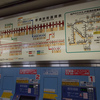 #2761+2762 鎌ヶ谷大仏&三咲(2013.09.21)