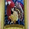 ♡2017-09-26のカード♡  バケーション